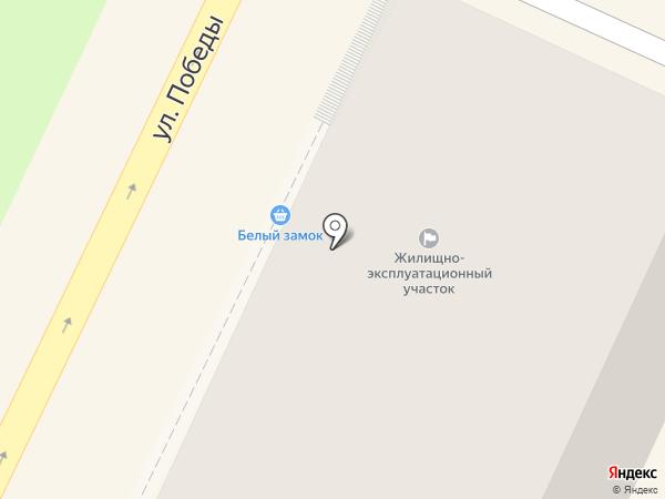 Домино на карте Осинников