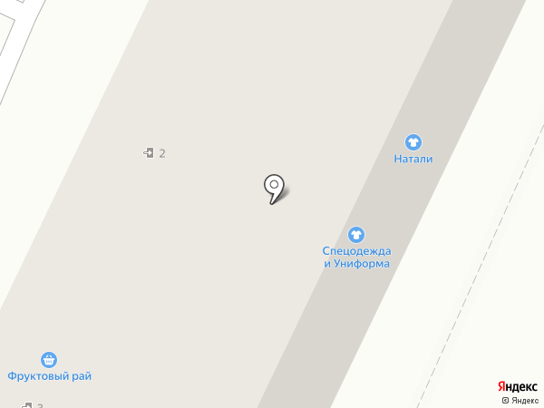 Фруктовый рай на карте Осинников