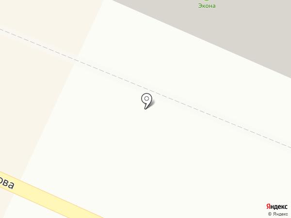 Подорожник на карте Осинников