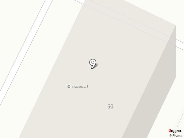 Нотариус Перехода В.В. на карте Осинников