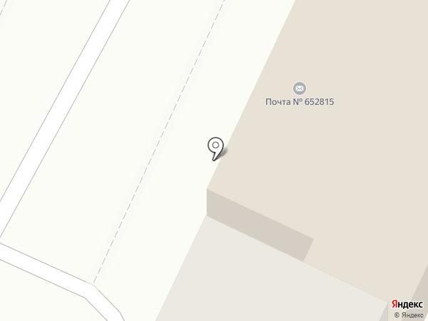 Почтовое отделение №15 на карте Осинников