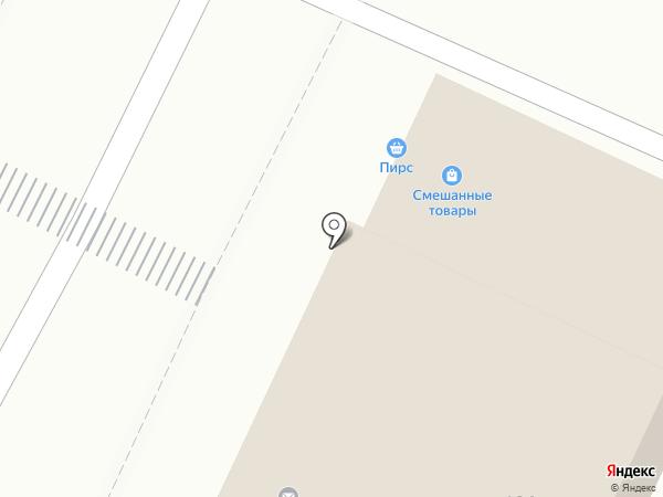 Пирс на карте Осинников