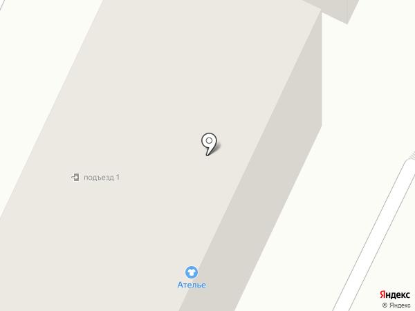 Рябинка на карте Осинников