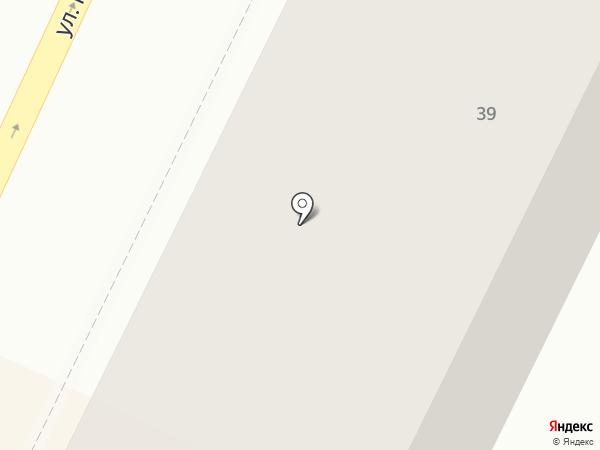 МИР ВКУСА на карте Осинников