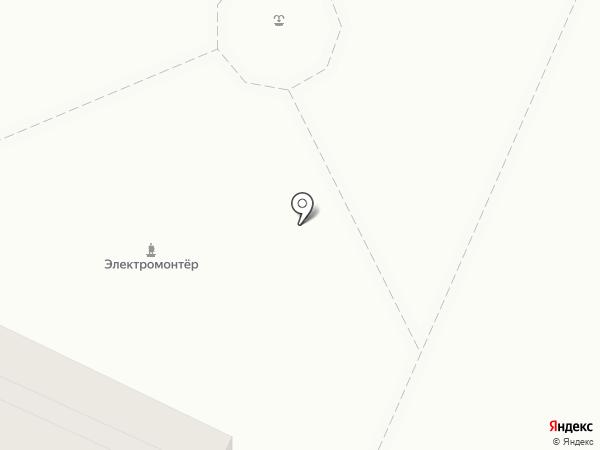 Киоск по продаже печатной продукции на карте Осинников