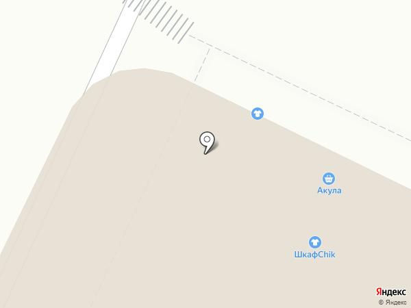 Магазин автозапчастей на карте Осинников