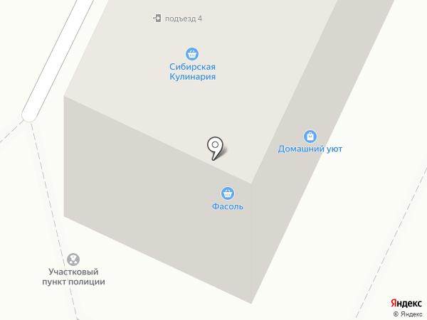 Уютный Дом на карте Осинников