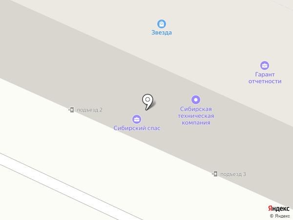 ПремиУМ на карте Осинников