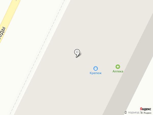 НК-Текс на карте Осинников