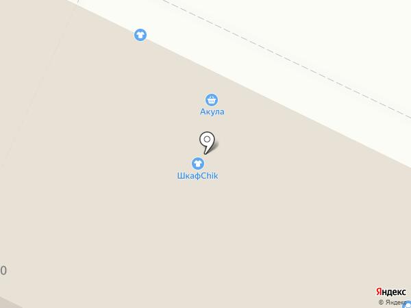 Твой стиль на карте Осинников