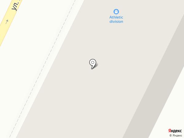Коместра на карте Осинников