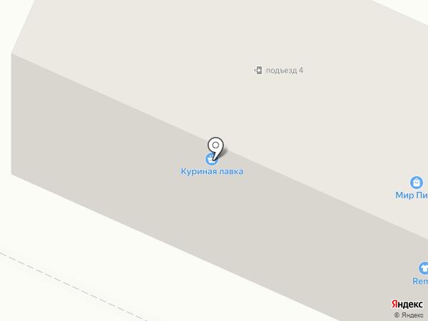 Мир пива на карте Осинников