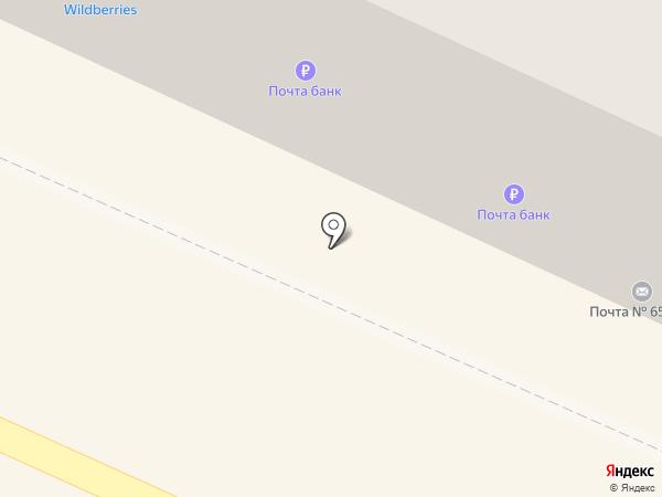 Почтовое отделение №11 на карте Осинников