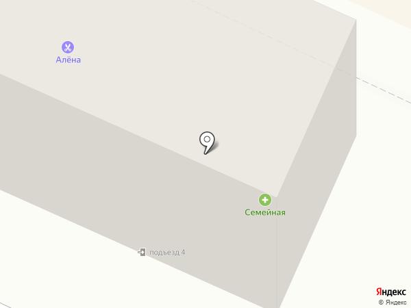 Алёна на карте Осинников