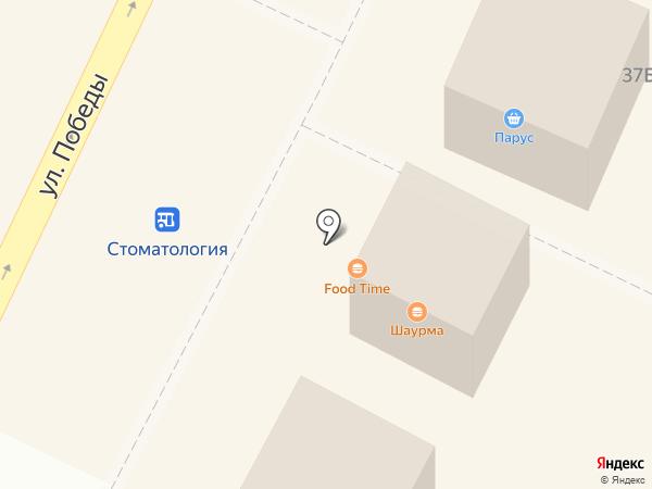 Шаурма на карте Осинников
