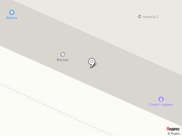 Мужская работа по дому на карте Осинников