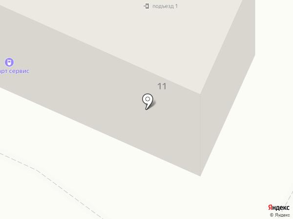 Адвокатский кабинет Гильфановой А.М. на карте Осинников