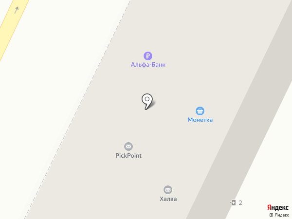 Банкомат, Банк УРАЛСИБ на карте Осинников