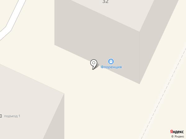 Агентство недвижимости на карте Осинников