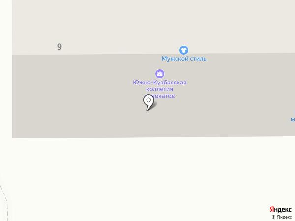 Оскар на карте Осинников