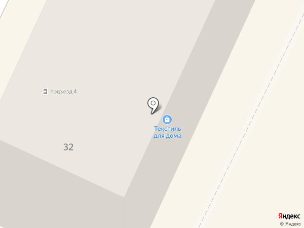 Уют на карте Осинников