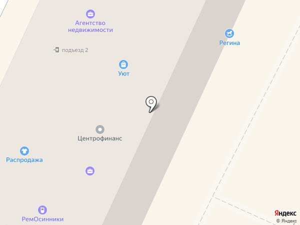 Ярь на карте Осинников