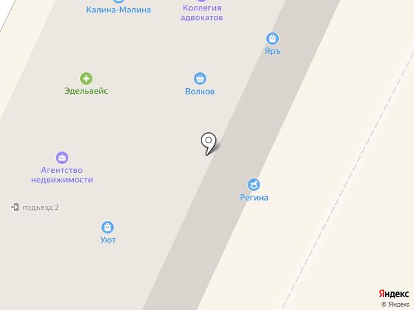 Крестьянское хозяйство Волкова А.П. на карте Осинников