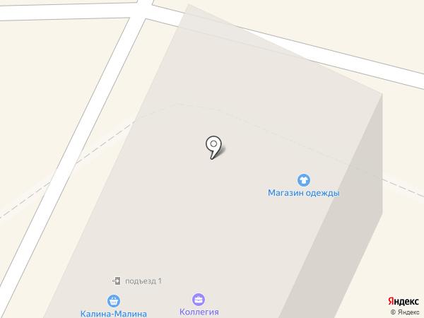 Крюгер на карте Осинников