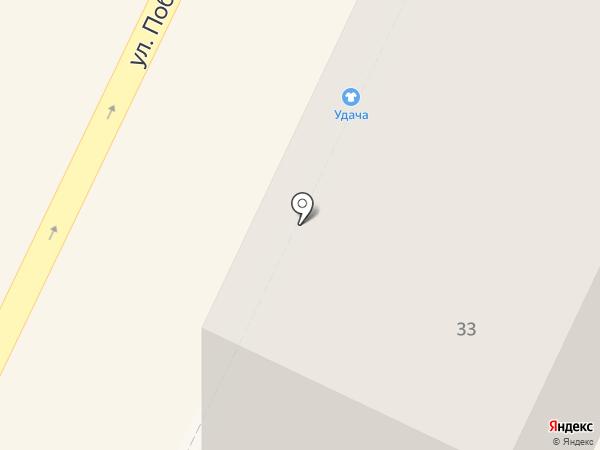 Удача на карте Осинников