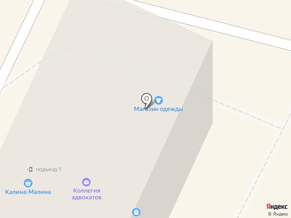 Трансресурс+ на карте Осинников