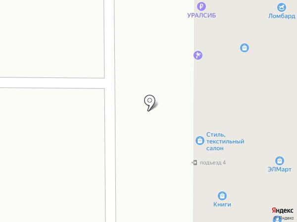 Акварель на карте Осинников