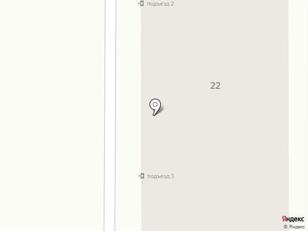 Холодильник на карте Осинников