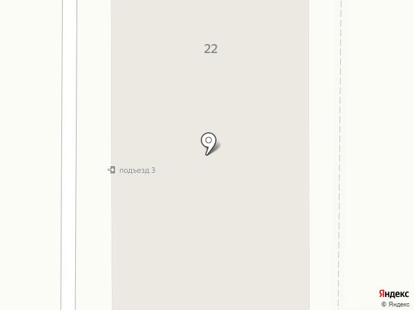 Техносервис на карте Осинников