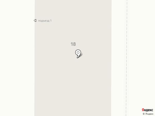 Авангард на карте Осинников
