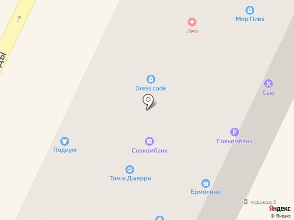Элегант на карте Осинников