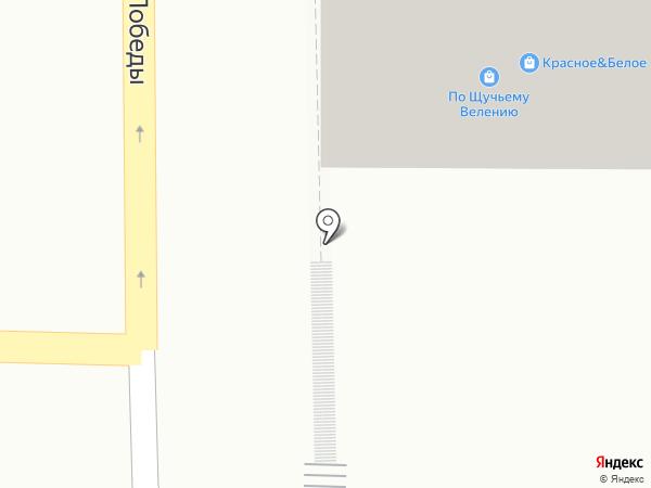 ЕвроДом на карте Осинников