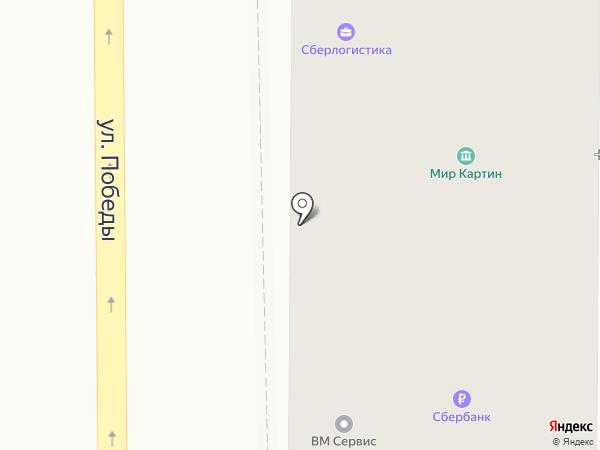 Банкомат на карте Осинников