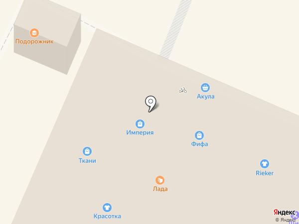 Люкс на карте Осинников