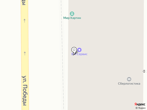 Бирмен на карте Осинников