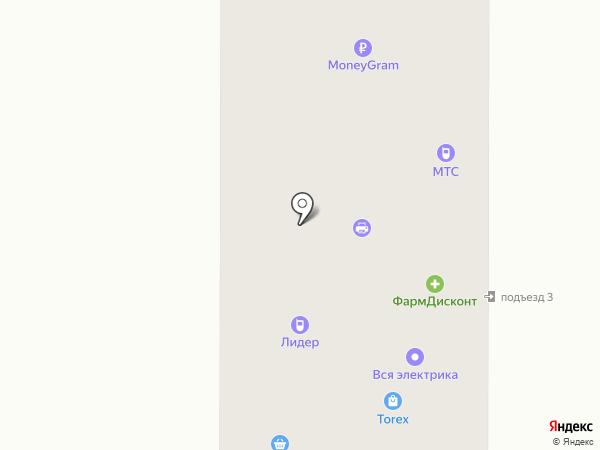 Пластбург на карте Осинников