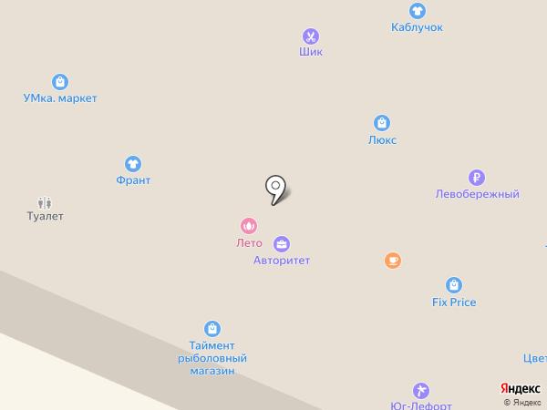 Аметист на карте Осинников