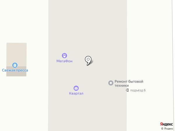 Мир Медицины Ю на карте Осинников