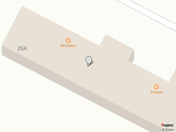 Экспресс на карте Осинников