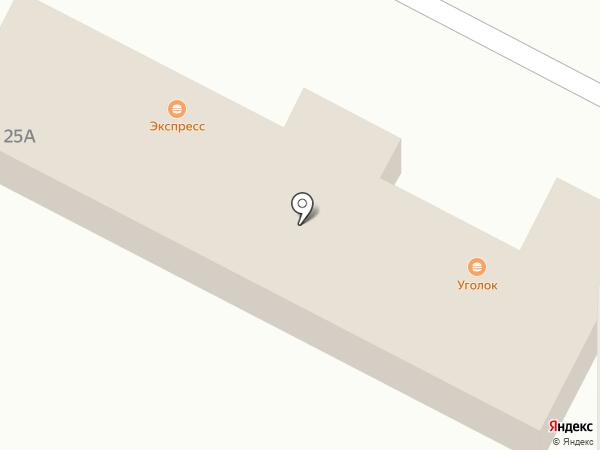 У Ольги на карте Осинников