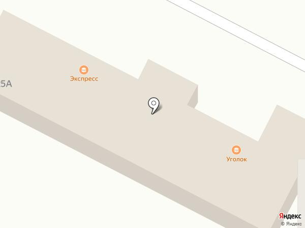 Уголок на карте Осинников