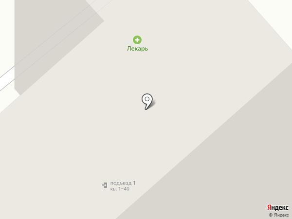 О2 на карте Новокузнецка