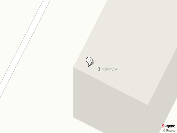 Мастерская ремонта на карте Осинников