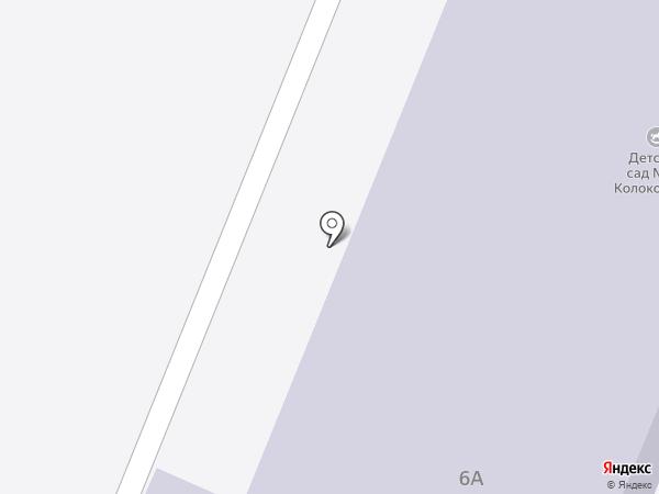 Детский сад №35, Колокольчик на карте Осинников