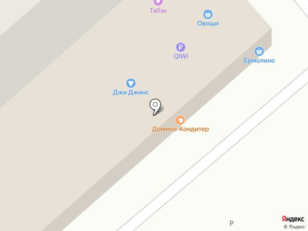На белых домах на карте Новокузнецка