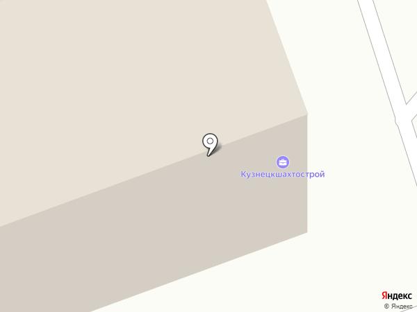 МейТан на карте Новокузнецка